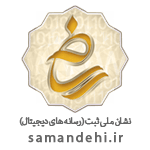 https://logo.samandehi.ir/Verify.aspx?id=237691&p=uiwkxlaojyoegvkapfvlrfth